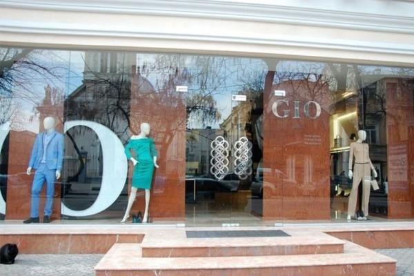 Бутик одежды GIO