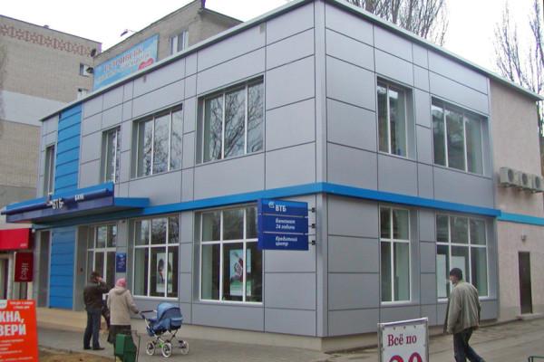 Вентилируемый фасад ВТБ банка