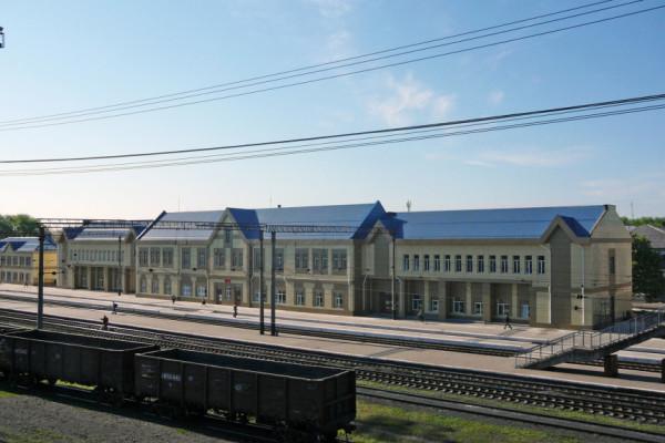 Железно-дорожный вокзал в Красноармейске