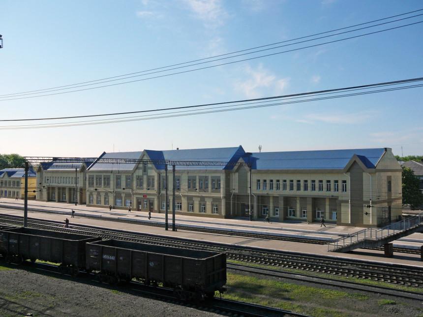 Ж.Д. вокзал г. Красноармейск